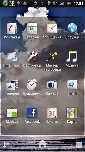 SonyEricsson Arc — красивый допиленный Android